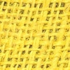 צהוב יוטה